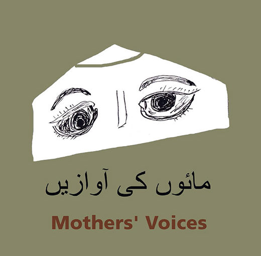 Mothers' Voices